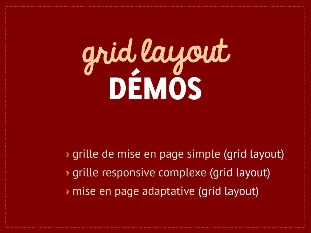 grid layout DÉMOS › grille de mise en page simp...
