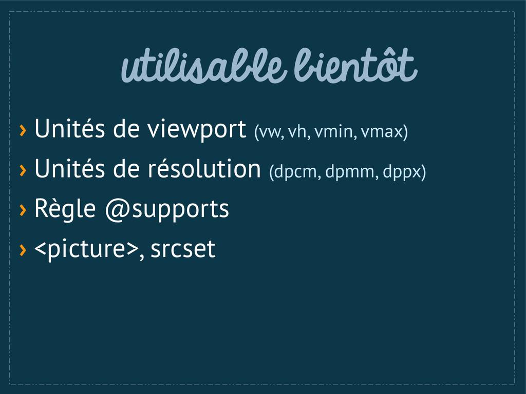 utilisable bientôt › Unités de viewport (vw, vh...