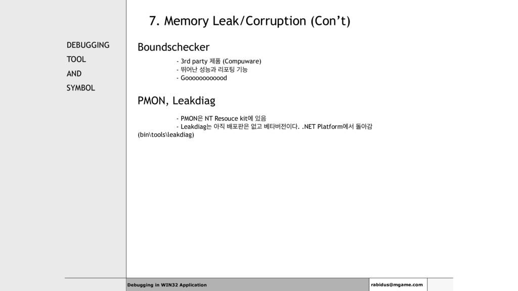 7. Memory Leak/Corruption (Con't) DEBUGGING TOO...