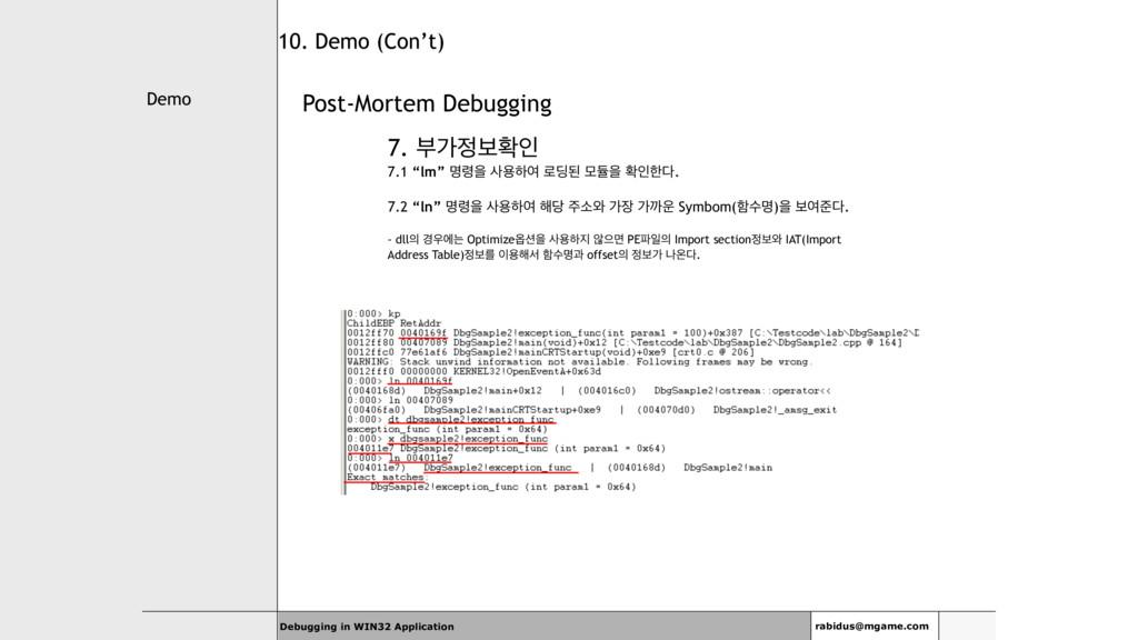 Demo Debugging in WIN32 Application rabidus@mga...