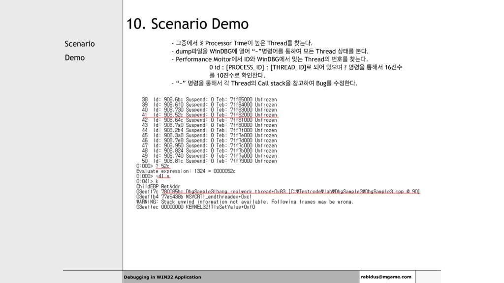 Scenario Demo Debugging in WIN32 Application ra...