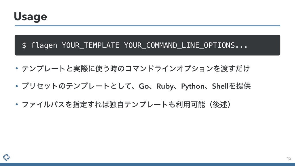 Usage $ flagen YOUR_TEMPLATE YOUR_COMMAND_LINE_...