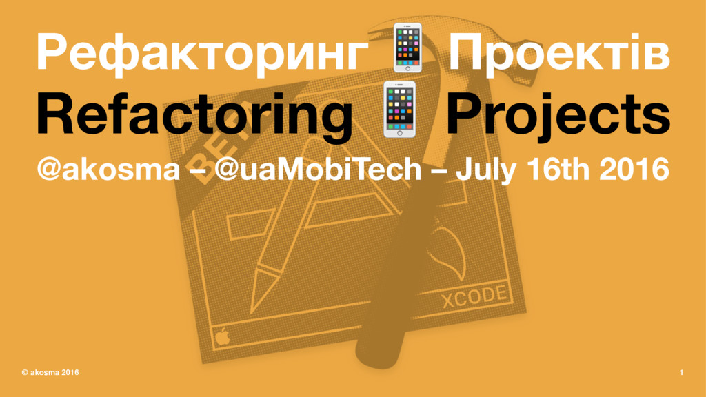 Рефакторинг ! Проектів Refactoring ! Projects @...