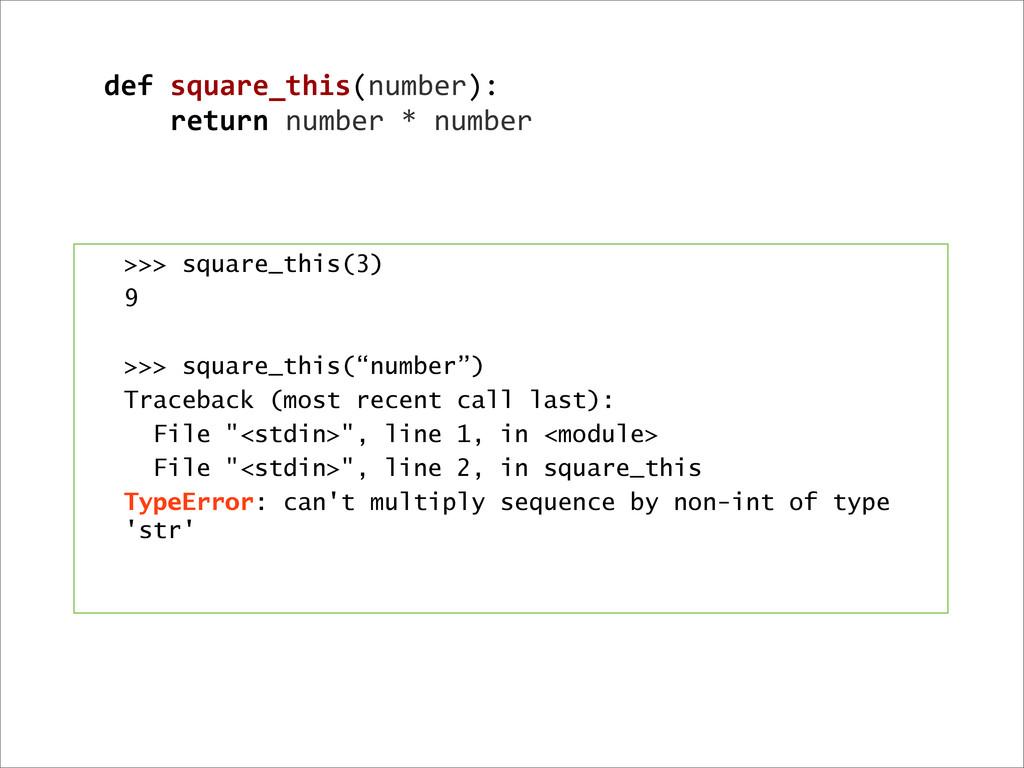 def square_this(number):     ret...