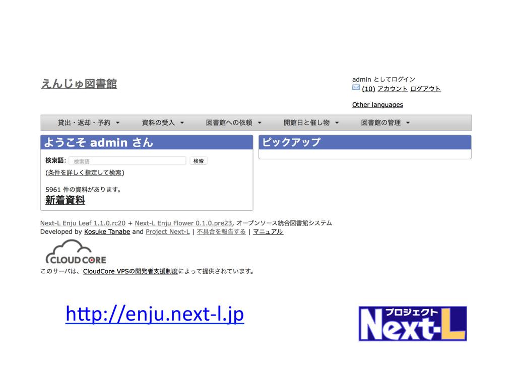 hFp://enju.next-‐l.jp