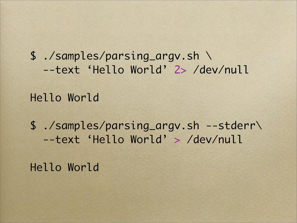 $ ./samples/parsing_argv.sh \ --text 'Hello Wor...