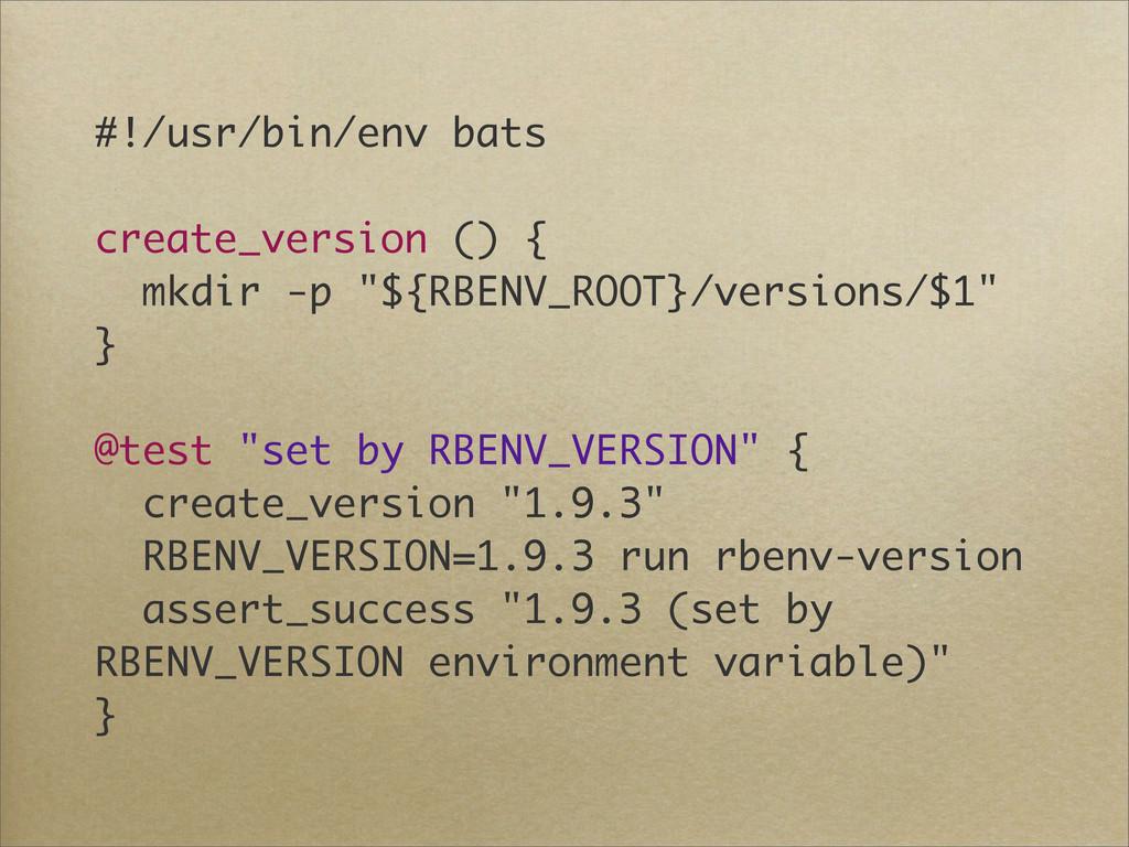 #!/usr/bin/env bats create_version () { mkdir -...