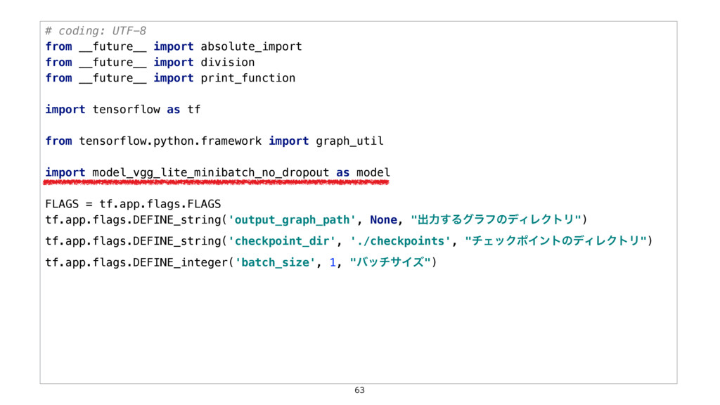 # coding: UTF-8 from __future__ import absolut...
