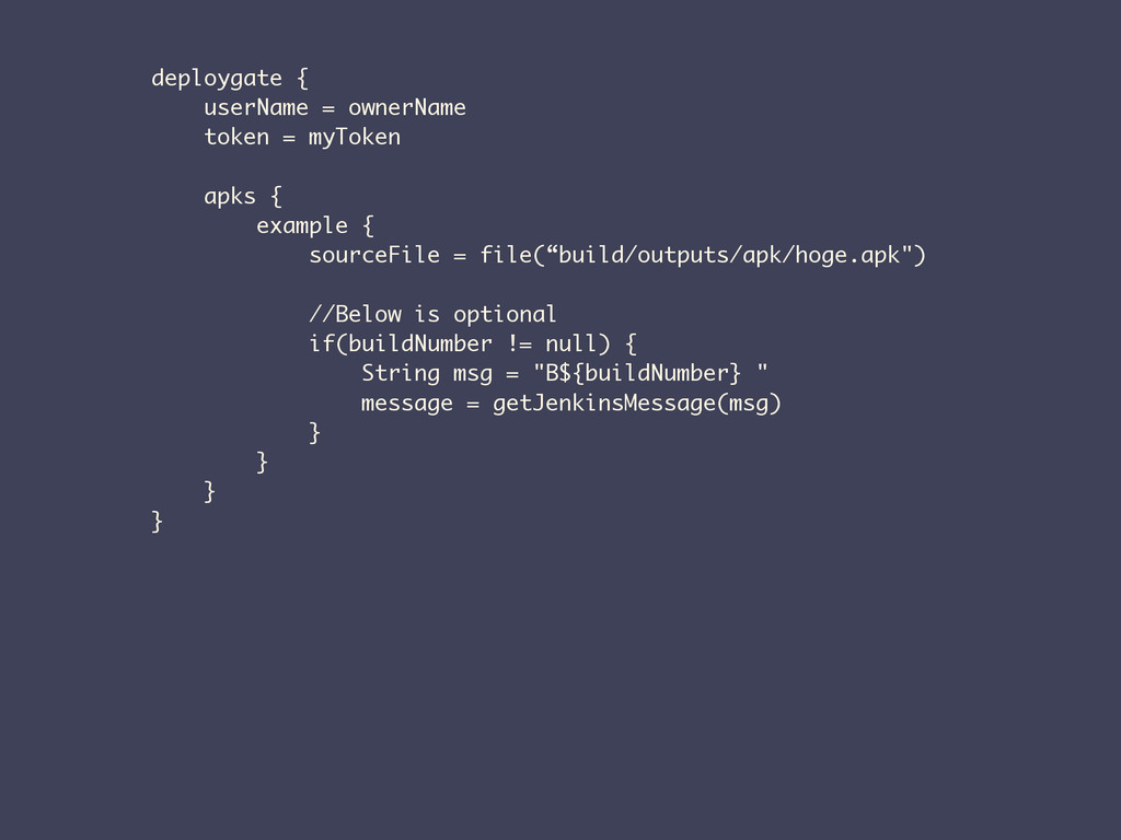 deploygate { userName = ownerName token = myTok...