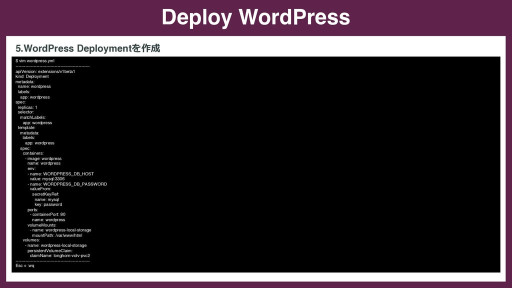 Deploy WordPress $ vim wordpress.yml ----------...