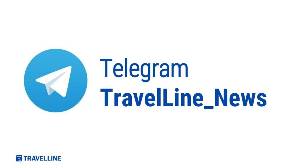 Telegram TravelLine_News