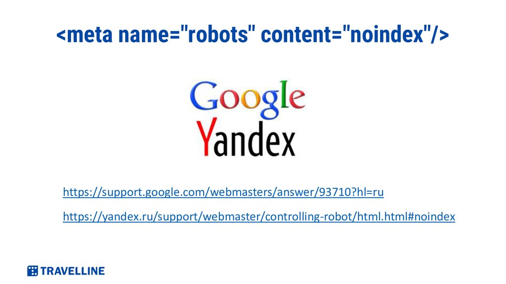 "<meta name=""robots"" content=""noindex""/> https:/..."