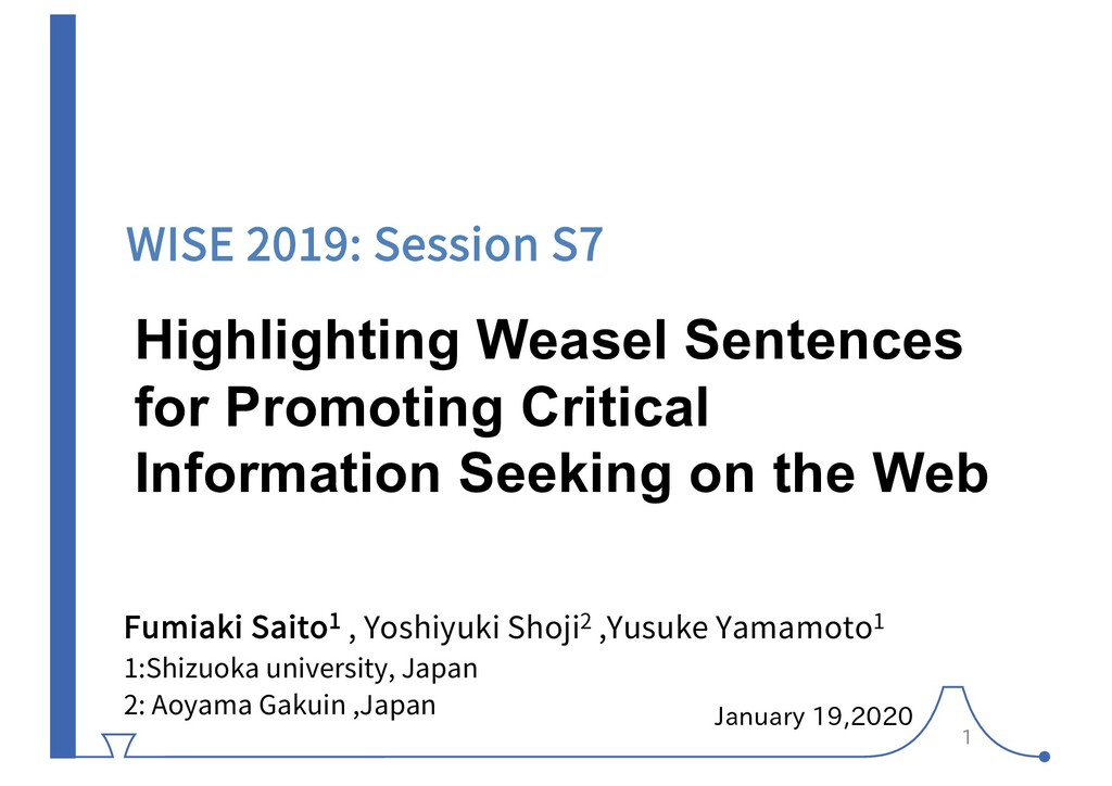 Highlighting Weasel Sentences for Promoting Cri...