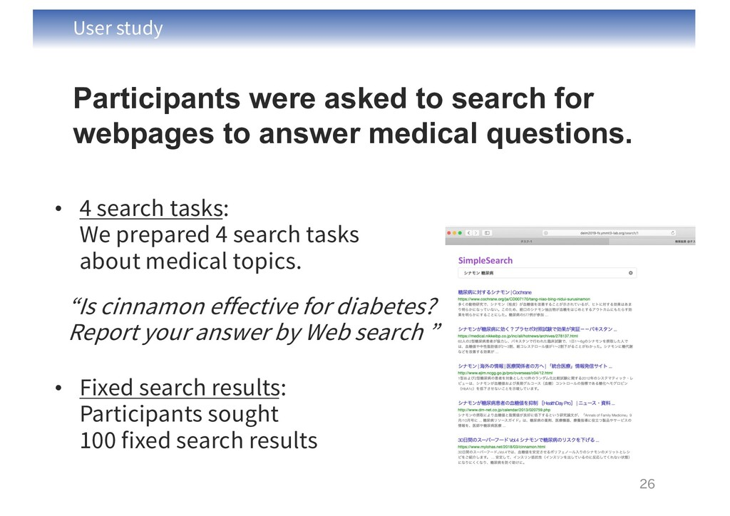 User study 26 Participants were asked to search...