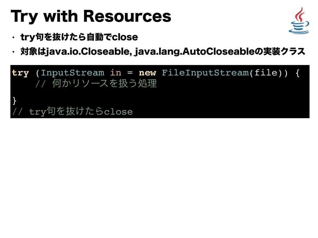 5SZXJUI3FTPVSDFT try (InputStream in = new Fi...