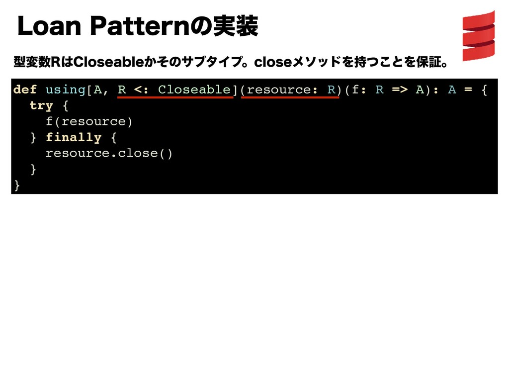 -PBO1BUUFSOͷ࣮ def using[A, R <: Closeable](re...