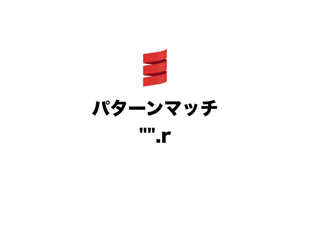 ύλʔϯϚον S