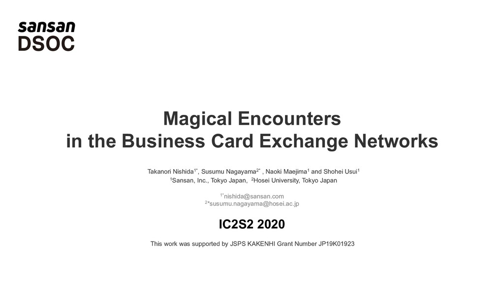 Magical Encounters in the Business Card Exchang...
