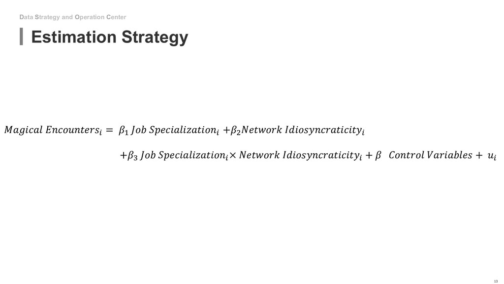 Data Strategy and Operation Center Estimation S...