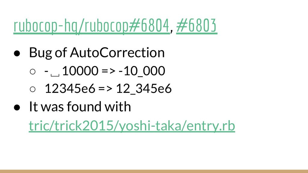 rubocop-hq/rubocop#6804, #6803 ● Bug of AutoCor...