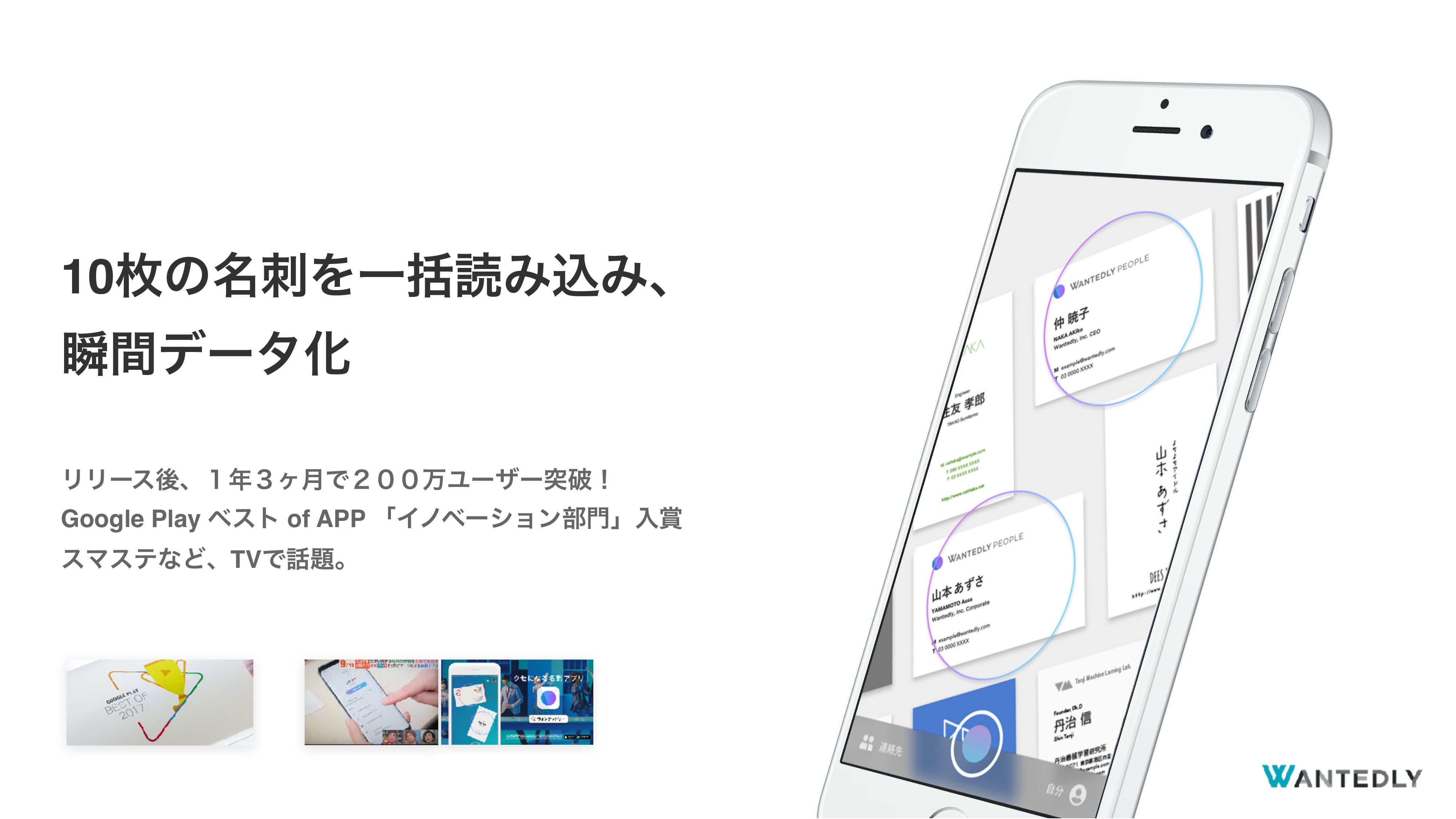 ϦϦʔεޙɺ̍̏ϲ݄Ͱ̎̌̌ສϢʔβʔಥഁʂ Google Play ϕετ of APP ...