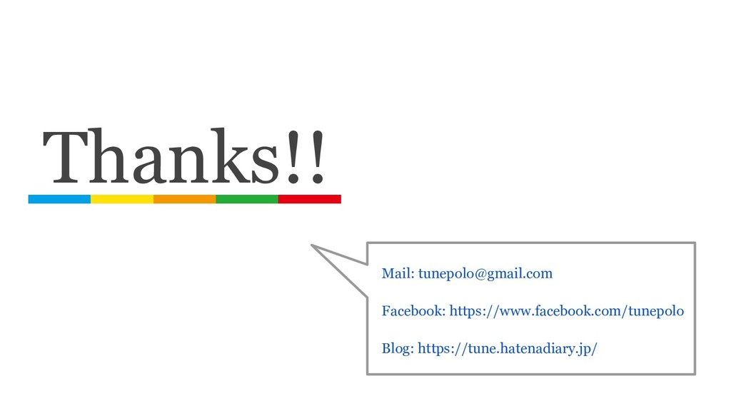Thanks!! Mail: tunepolo@gmail.com