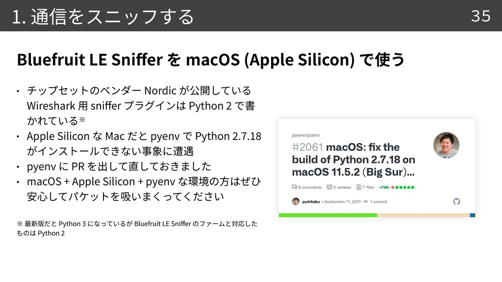 1. Nordic  Wireshark sni ff er Python 2   Appl...