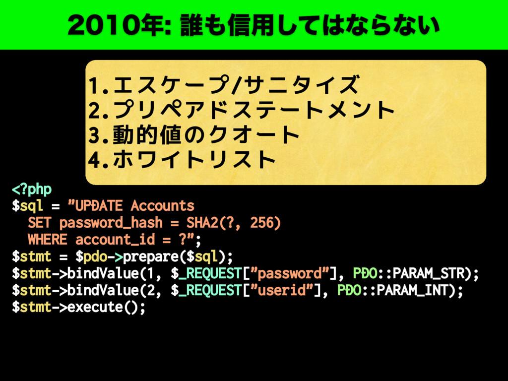 "୭৴༻ͯ͠ͳΒͳ͍ <?php $sql = ""UPDATE Account..."