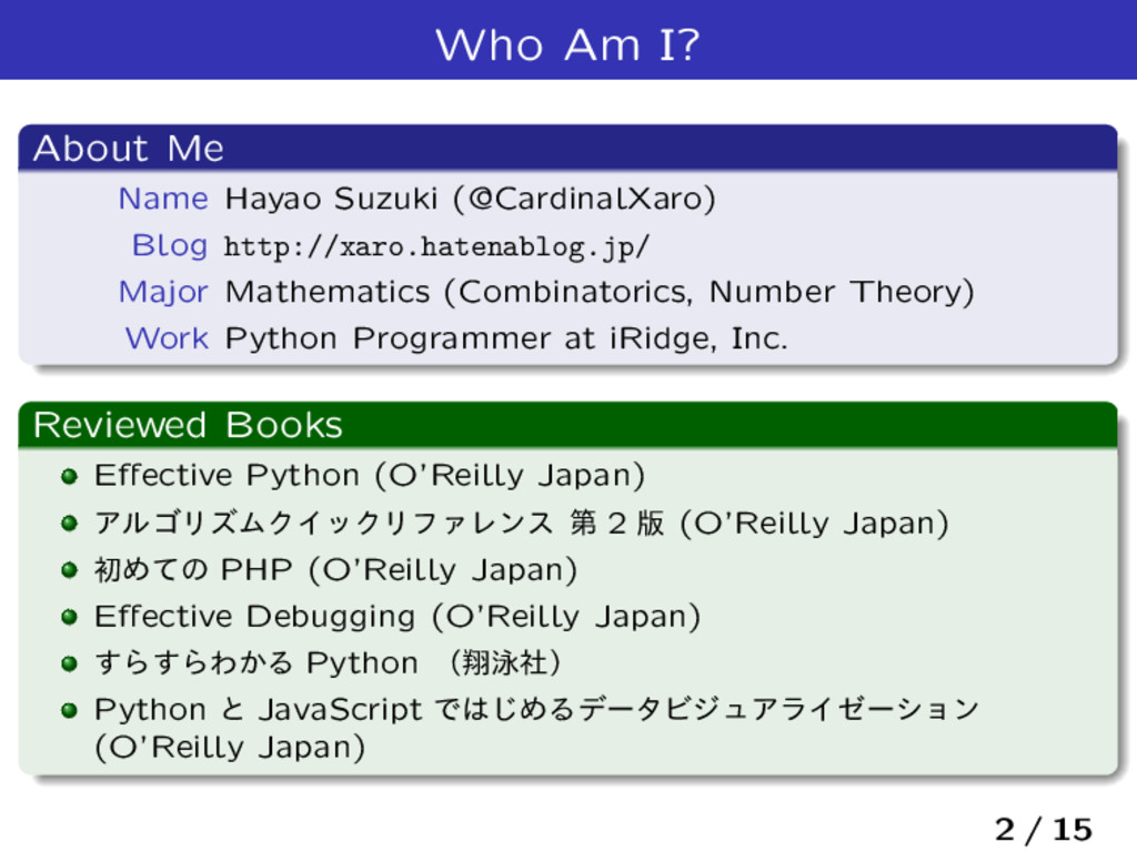 Who Am I? About Me Name Hayao Suzuki (@Cardinal...