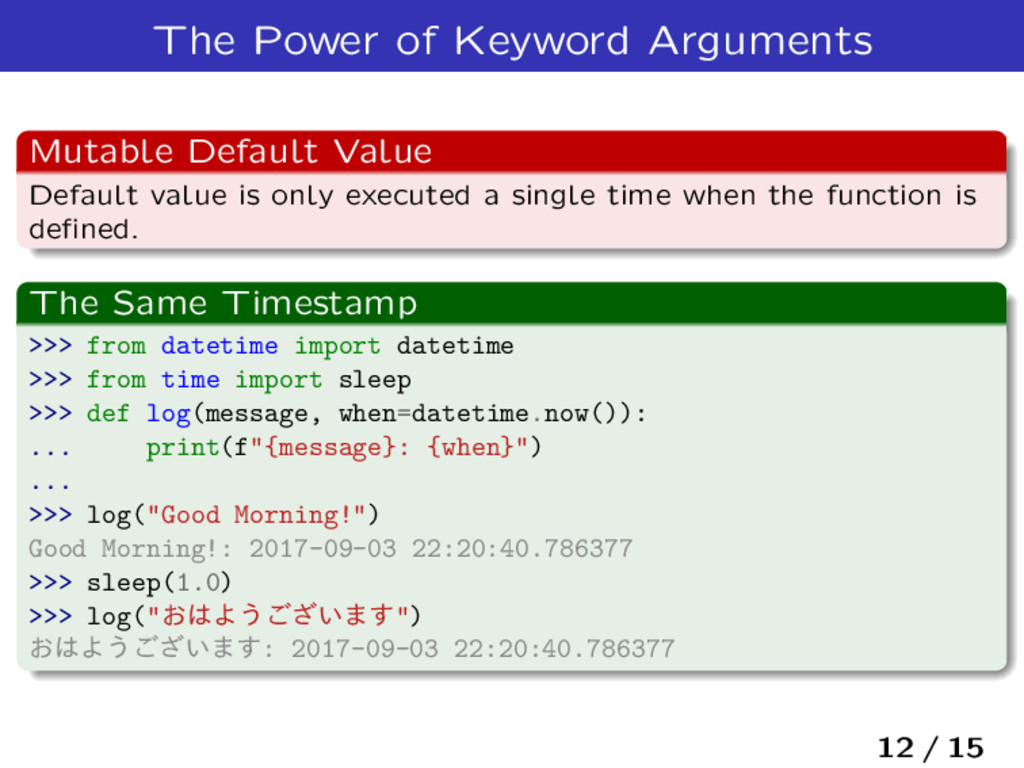 The Power of Keyword Arguments Mutable Default ...