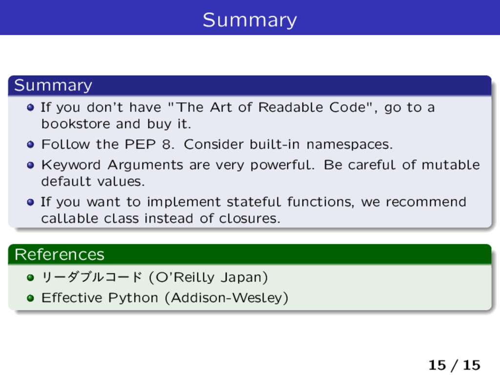 """Summary Summary If you don't have """"The Art of R..."""