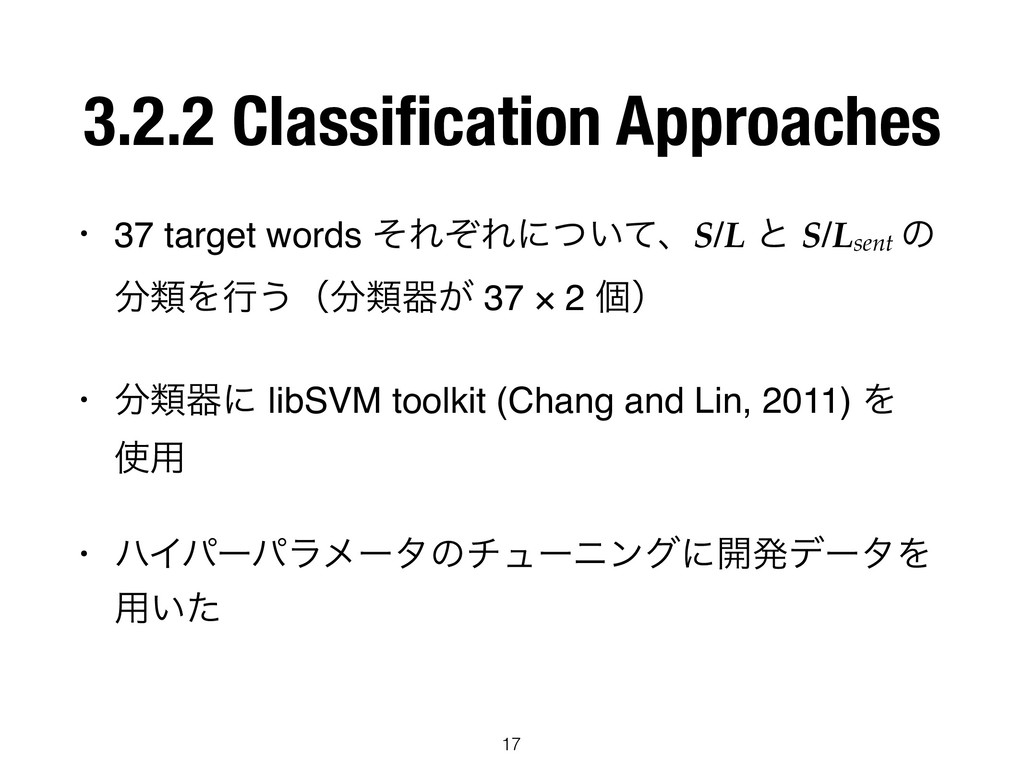 3.2.2 Classification Approaches • 37 target word...