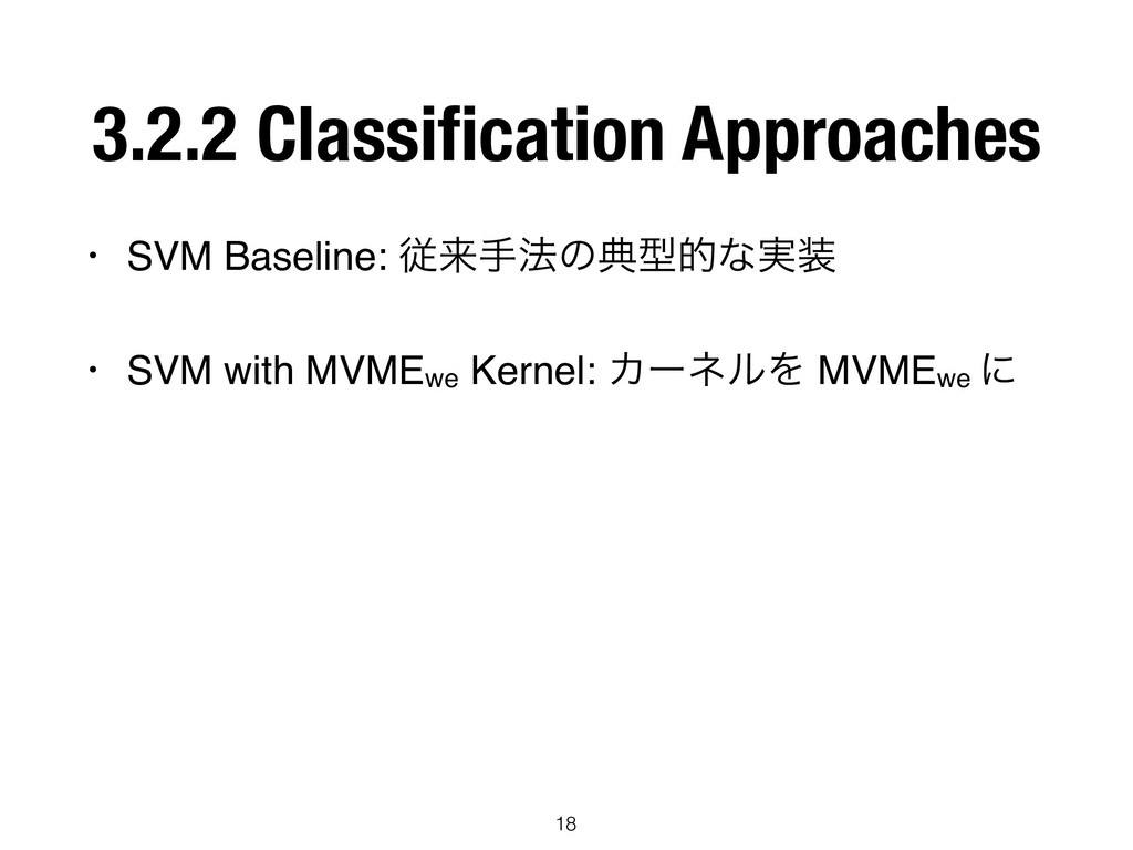 3.2.2 Classification Approaches • SVM Baseline: ...