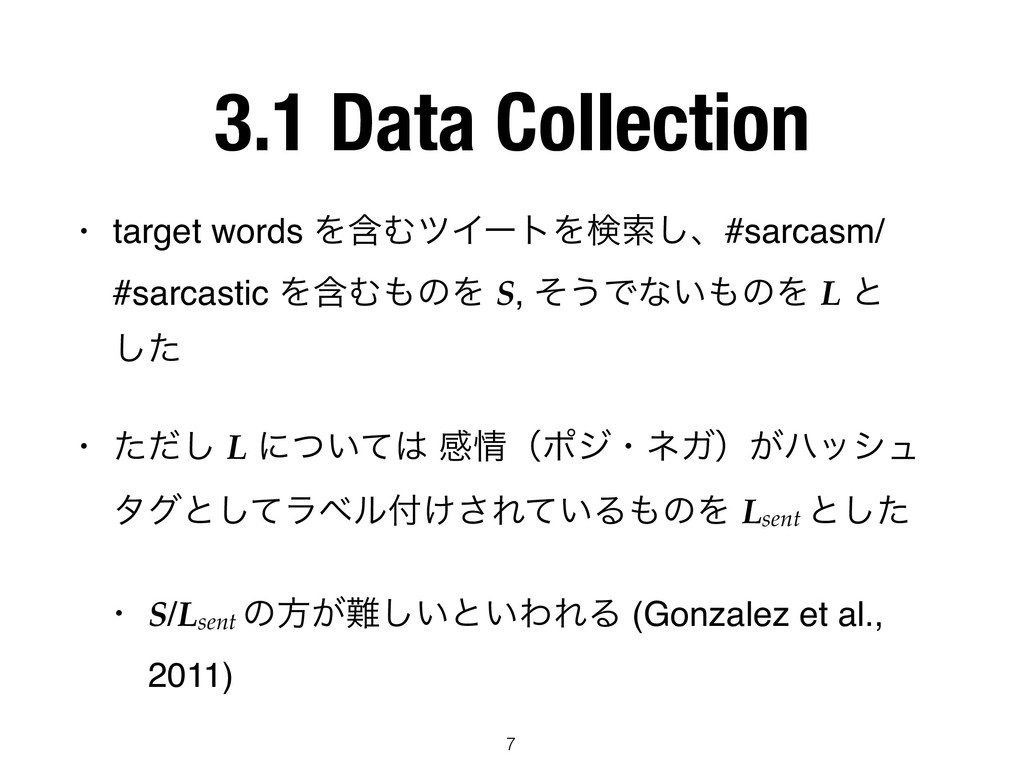 3.1 Data Collection • target words ΛؚΉπΠʔτΛݕࡧ͠ɺ...