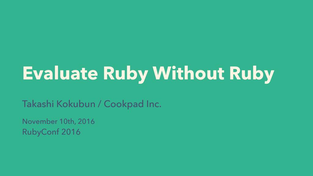 Evaluate Ruby Without Ruby Takashi Kokubun / Co...