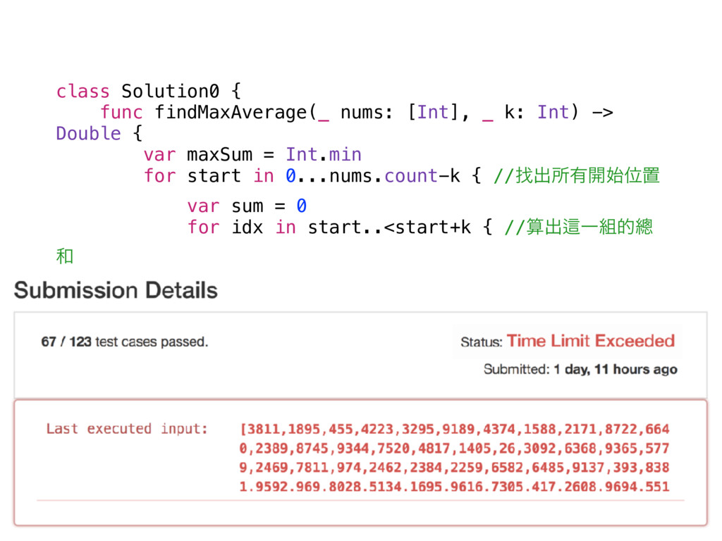 class Solution0 { func findMaxAverage(_ nums: [...