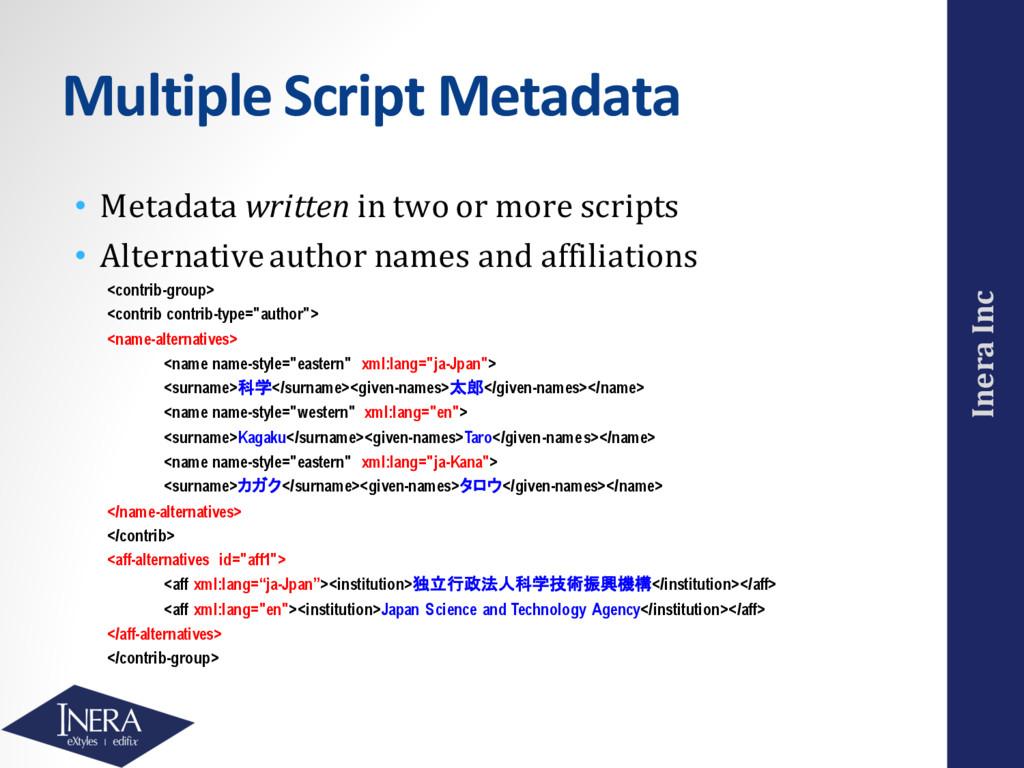 Inera Inc Multiple Script Metadata • Metadata w...