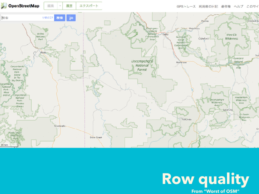 """Row quality From """"Worst of OSM"""""""