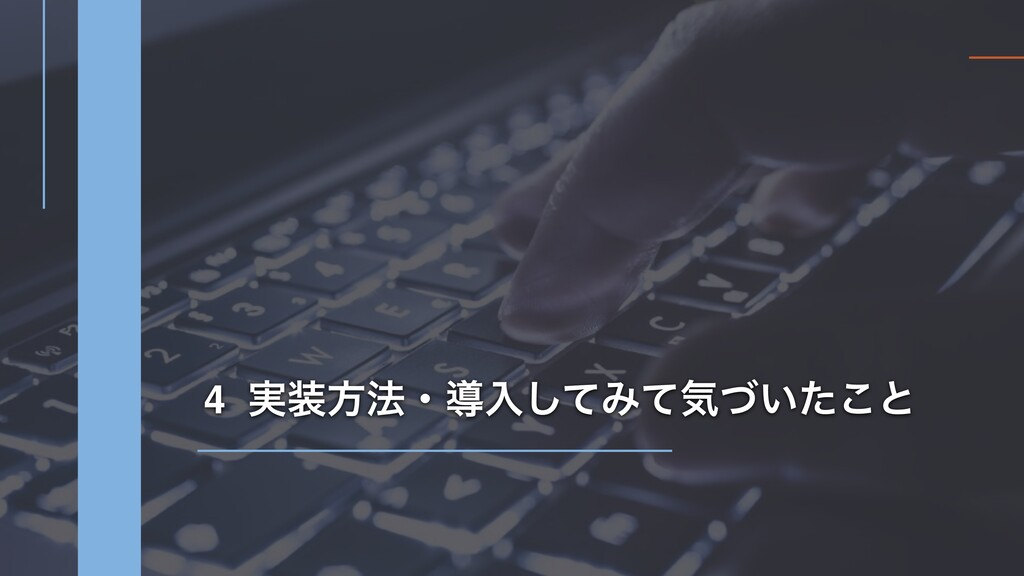 4 ࣮ํ๏ɾಋೖͯ͠Έͯؾ͍ͮͨ͜ͱ