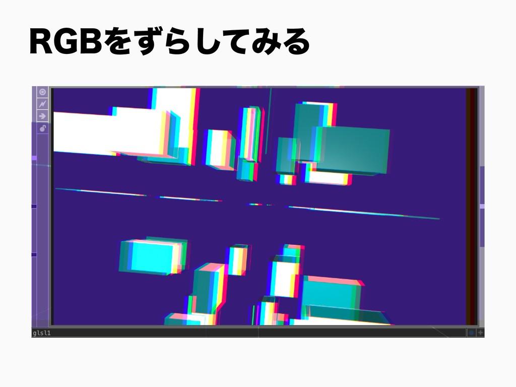 3(#ΛͣΒͯ͠ΈΔ