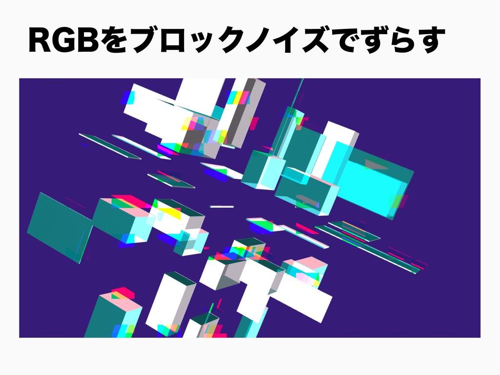 3(#ΛϒϩοΫϊΠζͰͣΒ͢