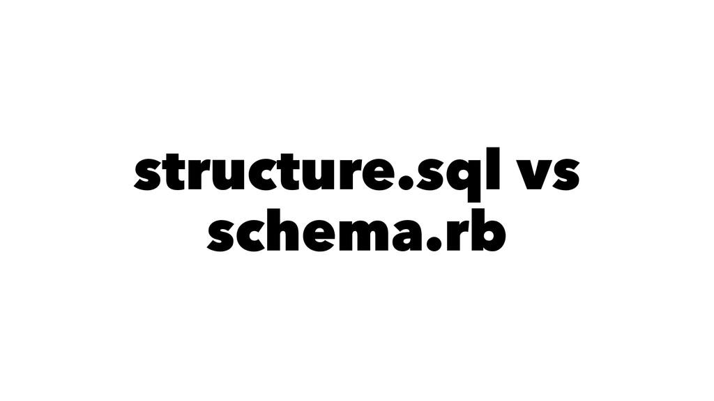 structure.sql vs schema.rb
