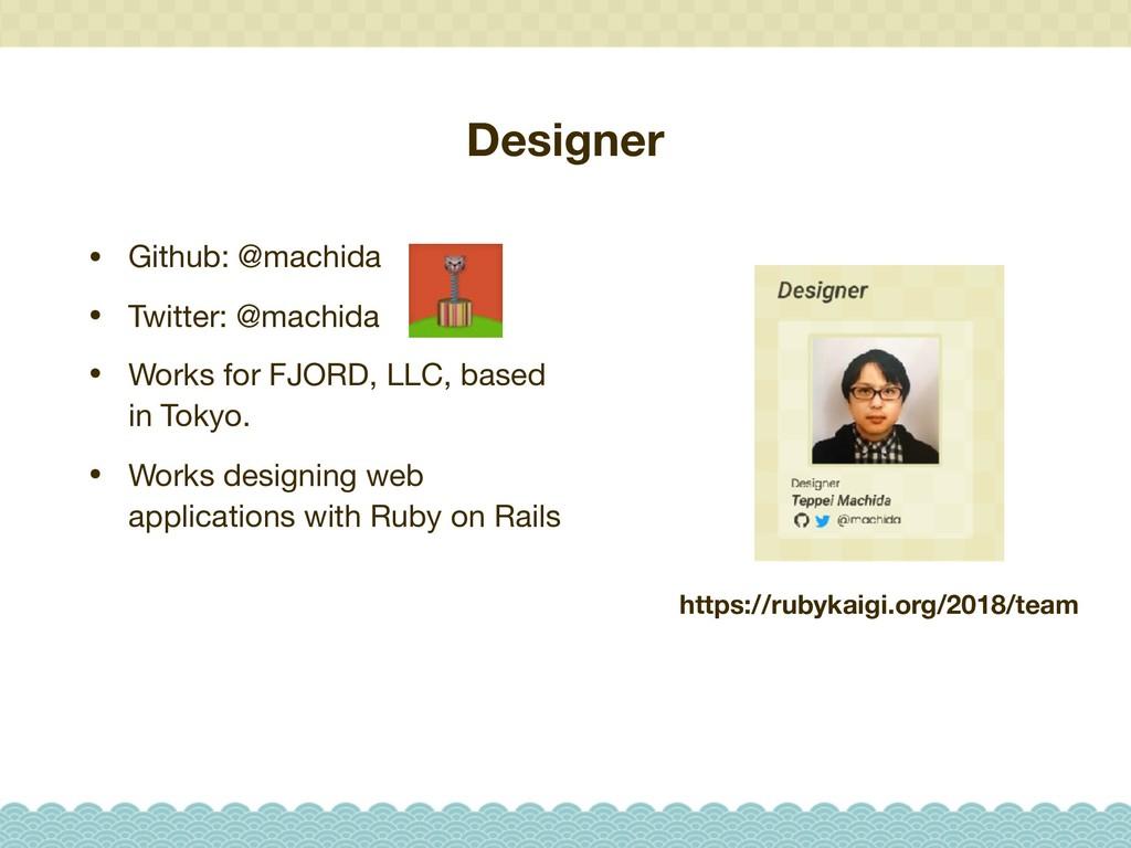 Designer • Github: @machida  • Twitter: @machid...