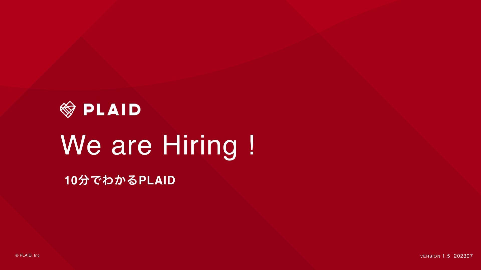 採⽤情報資料 © PLAID, Inc VERSION 1 202107