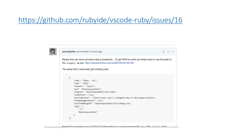 https://github.com/rubyide/vscode-‐ruby/issues...