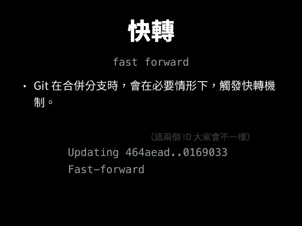 䘰鱲 ˖ (JU㖈ざ⢘ⴕ佅儘剚㖈䗳銴䞕䕎♴鍸涮䘰鱲堥 ⵖ fast forward U...