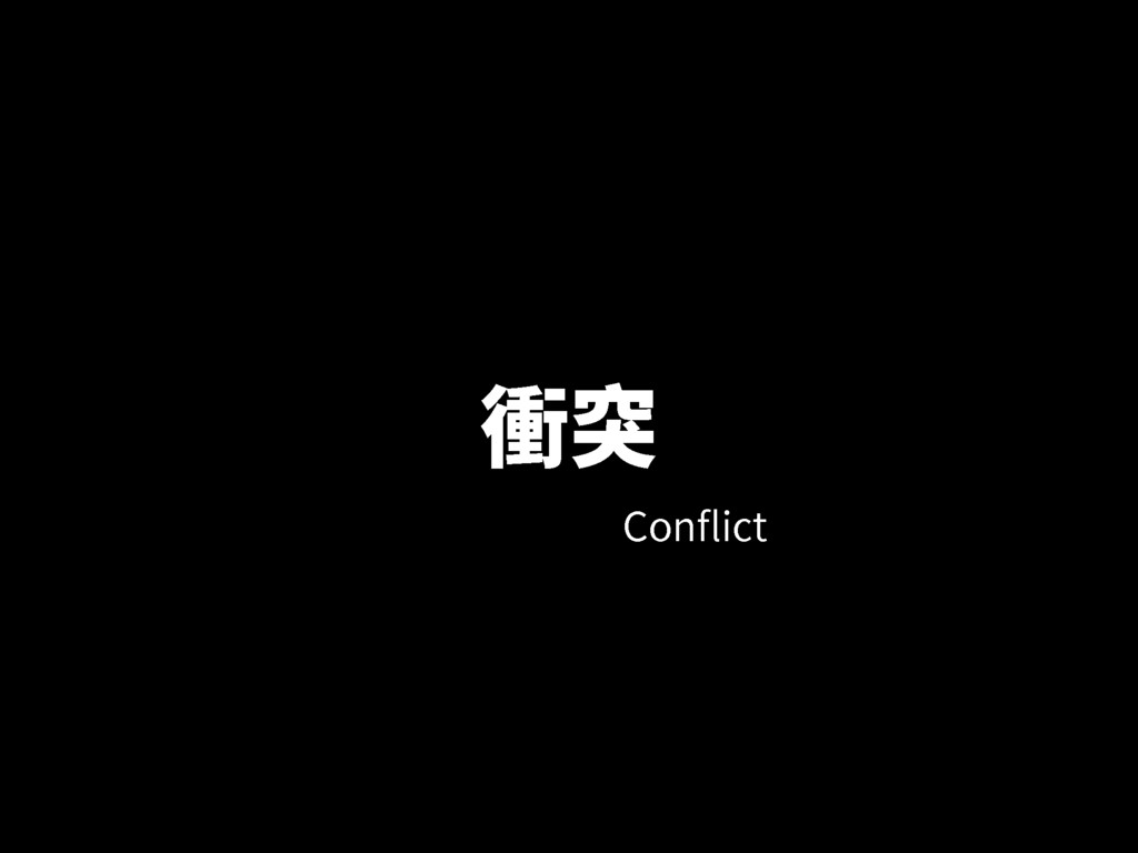 遼瑳 $POJDU