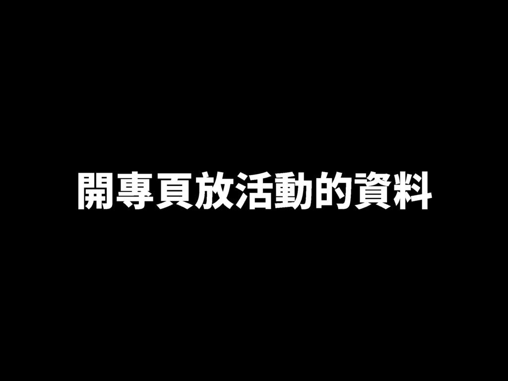 㼠갤佞崞涸须俲