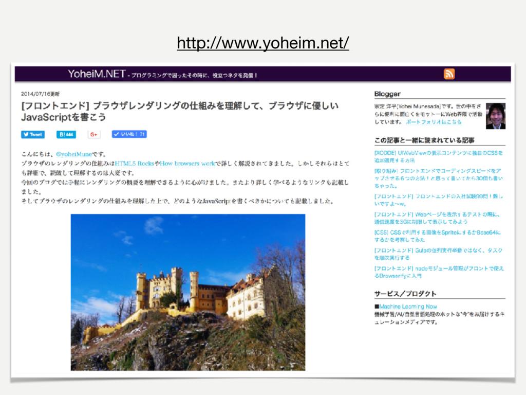 http://www.yoheim.net/