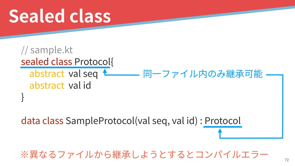 !72 Sealed class // sample.kt sealed class Prot...